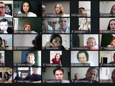 Первый день Фестиваля молодых педагогов. Серьёзный шаг в цифровое пространство