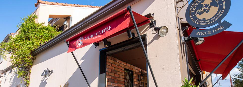 horicoffee-outside03.jpg