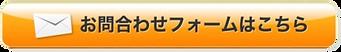 ダウンロード.png