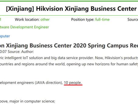 Hikvision Growing Xinjiang Operations