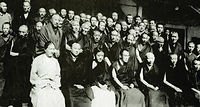 Tibetan High Lamas 1963.jpg