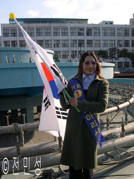 임씨는 지난 97년 한국인으로 귀화한 완전한 한국인이다.