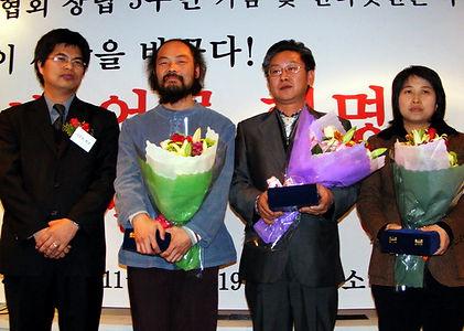 Internet Media Special Award 2007