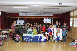 Art education with artists 2015