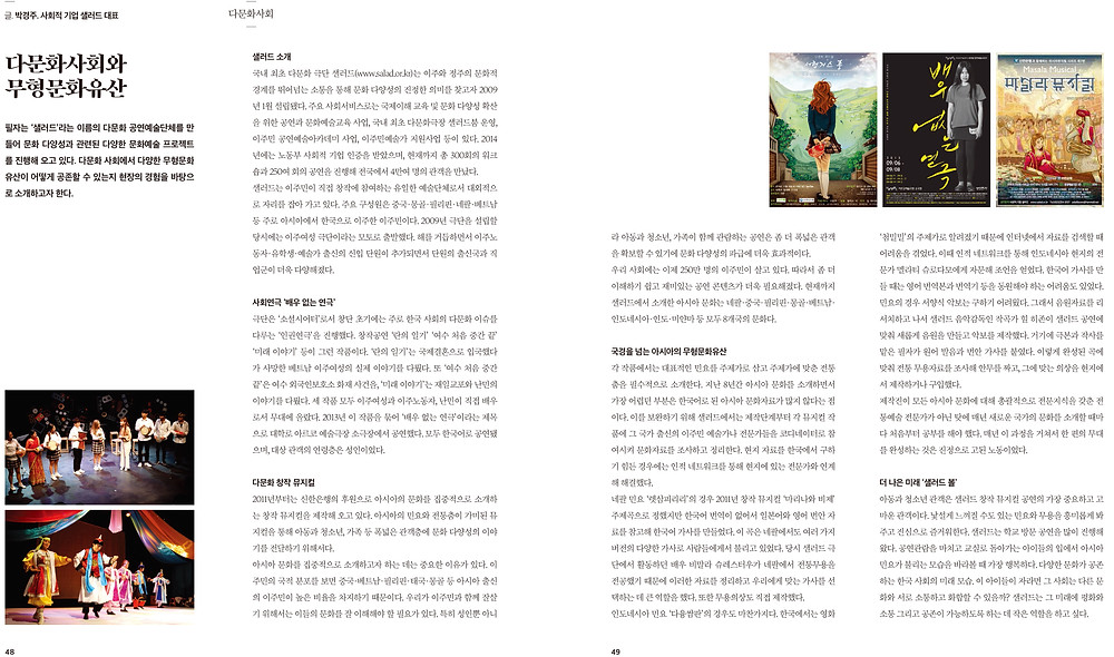 월간 문화재 12월호