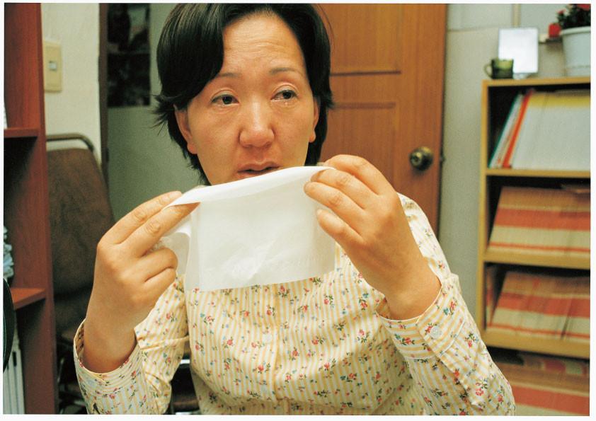 Miwha (Korean Chinese)