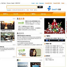 Multilingual Social Media  SaladTV 2009 ~ 2012