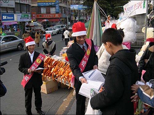 선거 후보자 박우띠(인도네시아)씨와 운동원 조한(인도네시아)씨