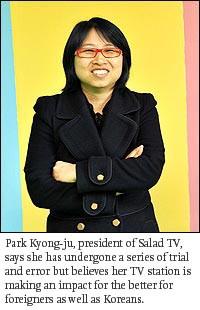 saladTV1.jpg