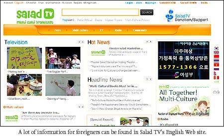 saladTV3.jpg