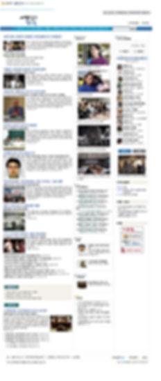 multigual internetbroadcast for migrants in korea 2005~ 2009