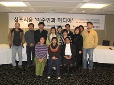 Symposium Migrants and Media 2007