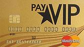 payVIP.jpg