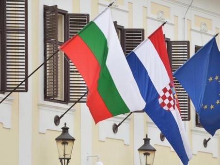 Bulgarien: Auf dem Weg zum Euro