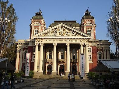 Iwan Wasow Theater Sofia.JPG