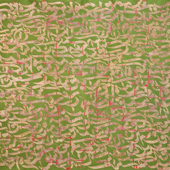 Essence  | Korosh Ghazimorad
