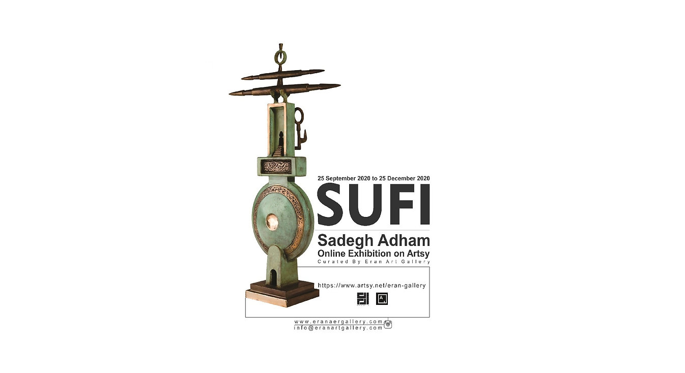 Sufi Collection by Sadegh Adham