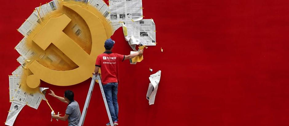 الشيوعي الفلبيني: وجه الرأسمالية في الصين