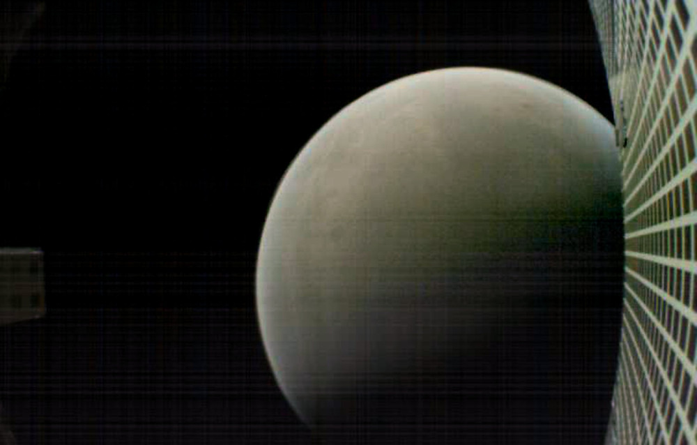 The View of Mars Taken from Mars Cube One (Credit: Space.com)