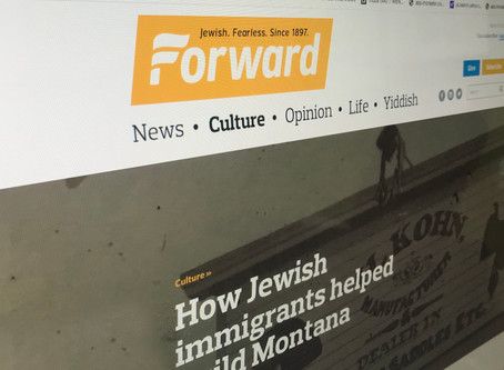 Leiser's Footsteps exhibit story is featured in the Forward. And we're just getting started.