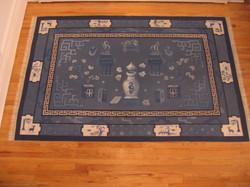 Faux Chinoiserie Carpet
