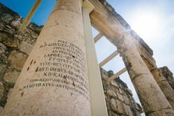 Caparnaum Israel