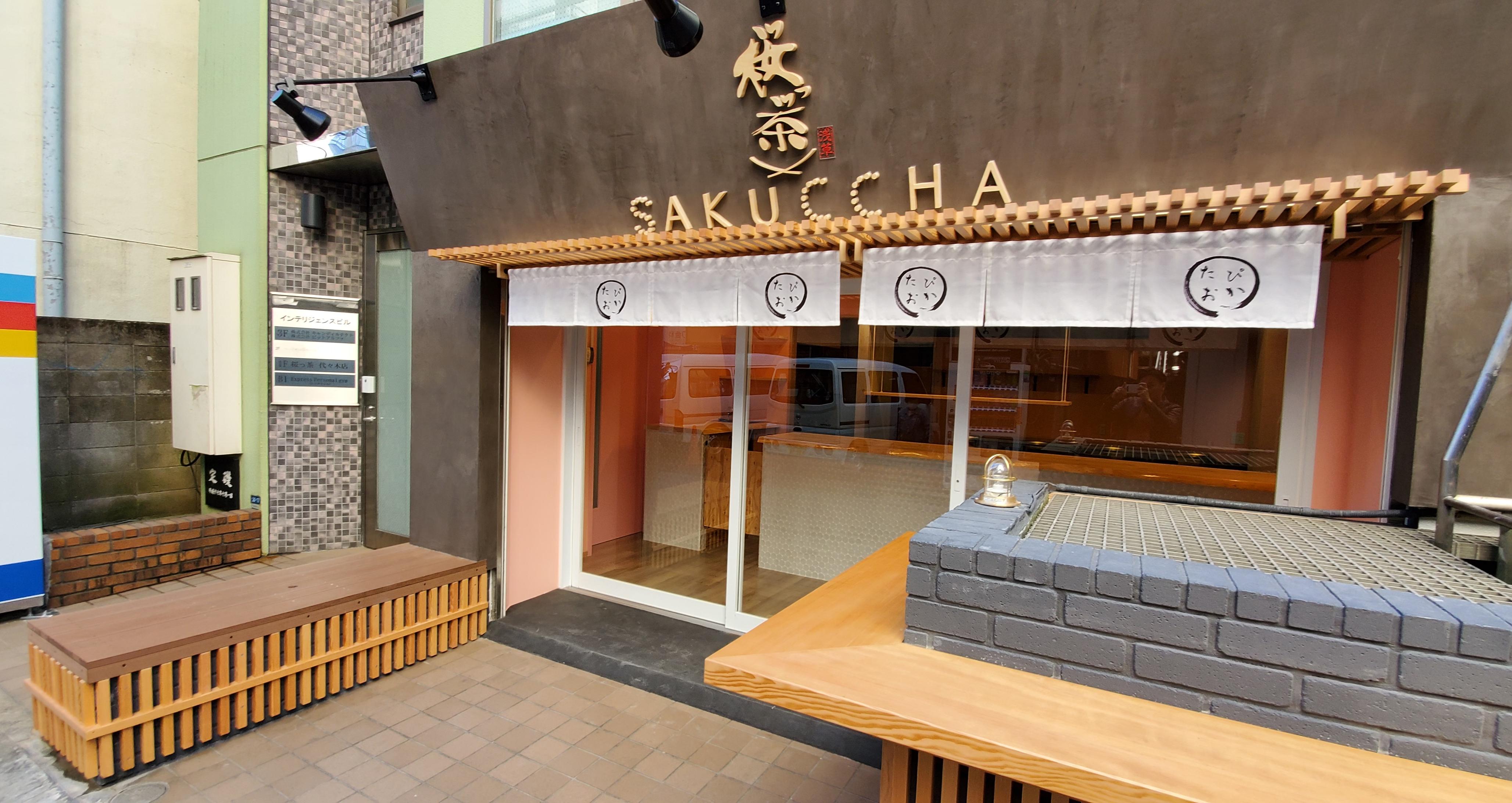 sakuccha yoyogi tokyo