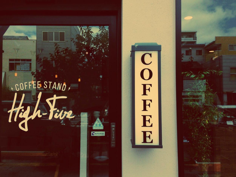 HIGHーFIVE COFFEE @