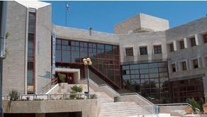 وقف الدعم الحكومي لأكاديمية بتسلئيل للفنون