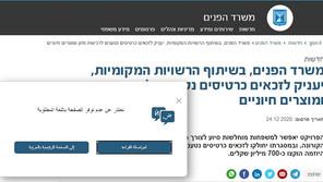 تطالب بترجمة المعلومات حول برنامج الأمن الغذائي للغة العربية