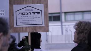 حقوق المواطن تلتمس للمحكمة ضد وزارة الإسكان