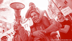 استخدام القوة والتهرب من المسؤولية: سلوك الشرطة في مظاهرات 2020