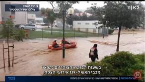 مطالبة بالتحضير لموسم الفيضانات القادم