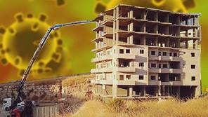 ضائقة المسكن في المجتمع العربيّ