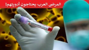 مطالبة بإتاحة توصيل الأدوية للمرضى العرب في بيوتهم