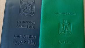 دليل حقوقي لأفراد عائلات المتضررين من قانون المواطنة