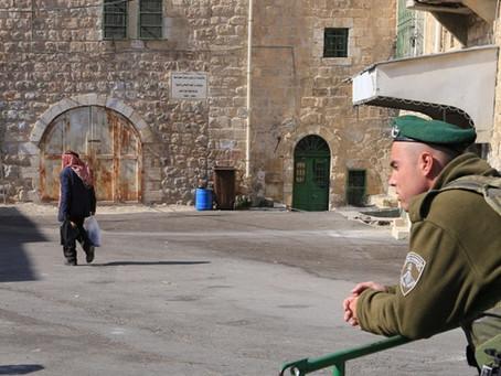 خطوات لإضعاف مكانة قوانين الاحتلال