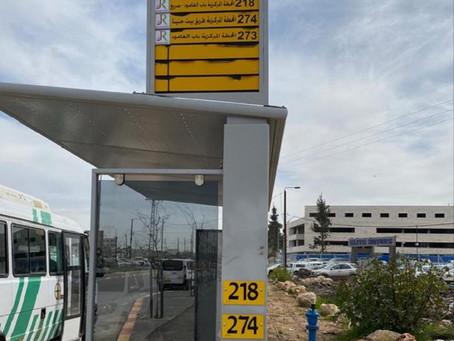 وزارة المواصلات جمّدت عمل حافلة كفرعقب وتركت الآلاف بلا نقل عام