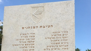 مطلب إلغاء قرار تطوير النصب التذكاري للمظليين في الشيخ جراح