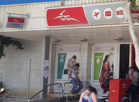 حقوق المواطن تستوضح موعد ترجمة خدمات البريد للعربية