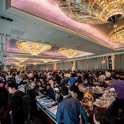 The 4th Hong Kong Coin Show 第四屆香港國際錢幣聯合展銷會