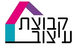 לוגו קבוצת עיצוב.jpg