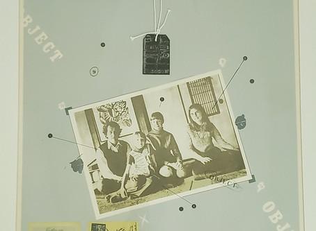 Reminiscing Series #1: The Imaginative Works of TANIGUCHI Shigeru