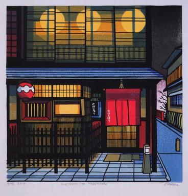 Sueyoshi-cho Yagenbori