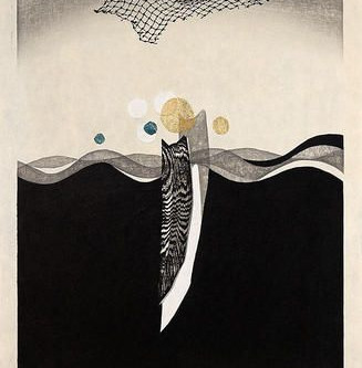 Iwami Reika (1927-2020)