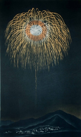 Fall Firework