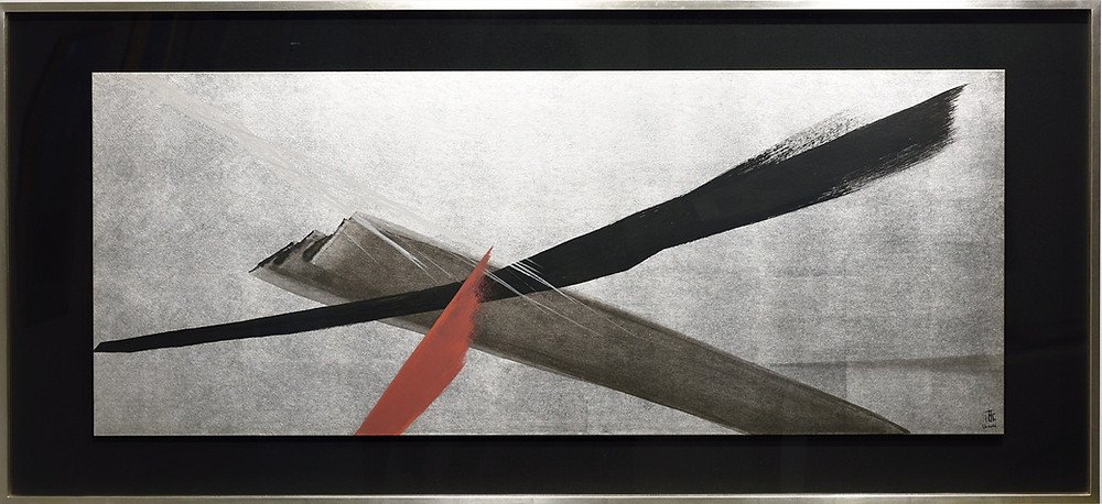 an abstract painting by famous woman painter SHINODA Toko, black, gray and red strokes on a dramatic silver background