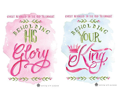 Beholding His Glory & Beholding Your King.jpg