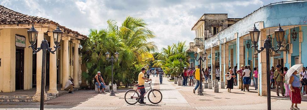 Забронировать отдых Сьенфуегос Куба (Остров Свободы)