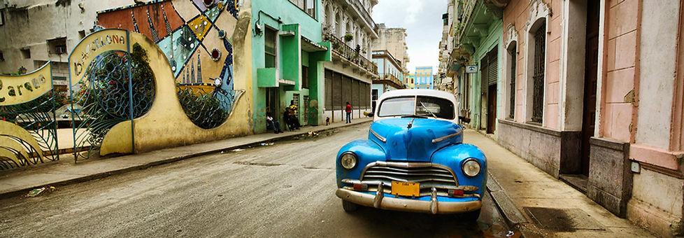 забронировать отдых в Гаване - столица Кубы